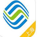 上海移动掌上营业厅安卓版v4.3.3安卓版