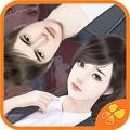 谋杀似水年华 - 橙光游戏v1.0