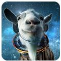 模拟山羊:太空废物破解版v1.1.2