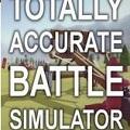 全面战争模拟器安卓