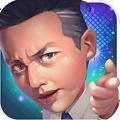 娱乐全明星手游V2.3.5