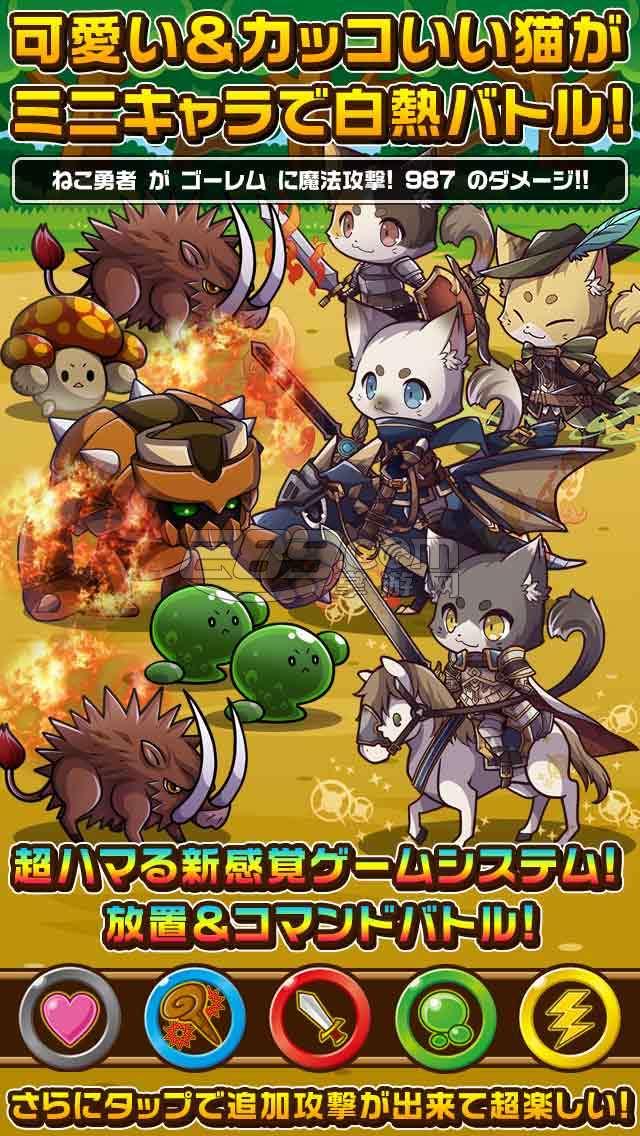 猫和不可思议迷宫免vpn 猫和不可思议迷宫免验证版手机版下载 289手
