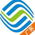 广东移动10086客户端v5.01