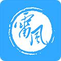 雷风旅行appv1.1.0