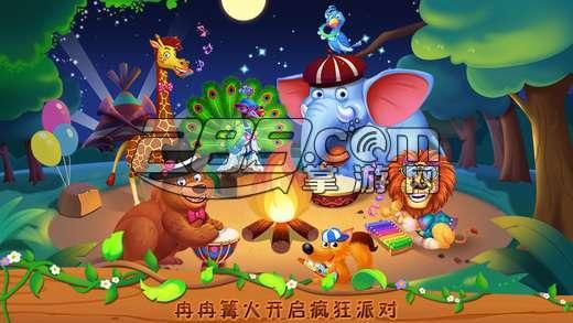 《疯狂动物园》终于登场啦,游戏内包含海陆空诸多小动物,同时玩家可以通过玩转游戏内的所有小游戏达到浏览整个动物园的目的,这里小编为大家带来的攻略大全,感兴趣的朋友赶紧来下载吧。