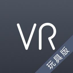 小米vr玩具版app v1.0
