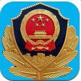 青岛出入境appv1.0
