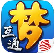 梦幻西游2互通版下载v3.0.2