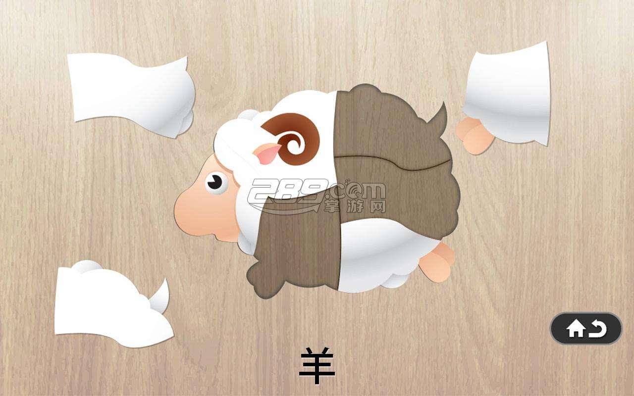 幼儿拼图游戏官网下载