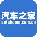 Autohome汽车之家app v6.2.1