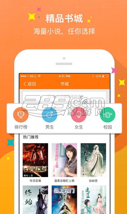 奇热小说app免费下载_奇热小说app免费下载