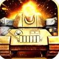终极坦克手游v1.0官方版