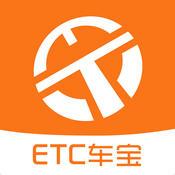 �通卡ETC���v1.7.0