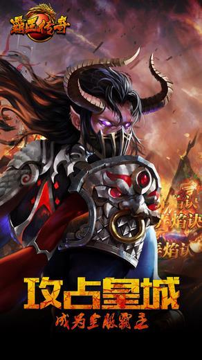 传奇世界sf金刚传世法师角色的新手玩家是可以击杀战士角色飞仙台