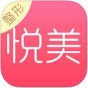 悦美app官网版v6.0.9