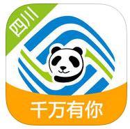 甘孜移动网上营业厅appv3.2.1