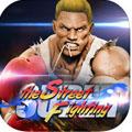 拳皇街霸3D高清版v2.5
