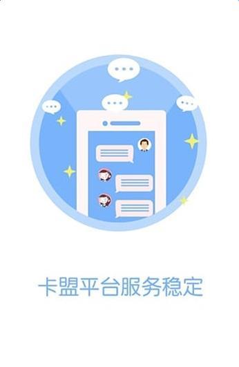 卡盟刷q币app
