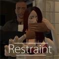 拘束 Restraint v1.0