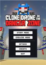 机器人角斗场(Clone Drone in the Danger Zone)破解版v1.0