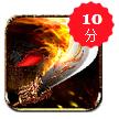 青龙偃月刀v1.0.3