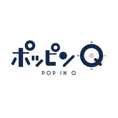 Pop in Q 节奏游戏(ポッピンQ リズムゲーム)