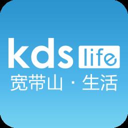 kds宽带山v3.1.7