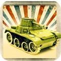 坦克流放者 v1.2