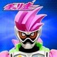 假面骑士EX-AID×单车狂飙(仮面ライダーエグゼイド☓チャリ走)
