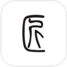 匠物app v1.6