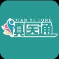 滇医通官网app
