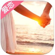 同城爱恋 v1.1.1