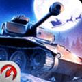 坦克世界闪电战 v3.4
