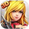 射击枪战游戏(枪魂王者3D) v1.1