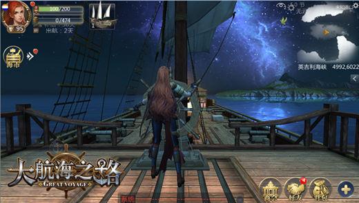 《大航海之路》掌游版是一款专门为用户带来福利的版本,在游戏中玩家