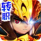 龙族契约手游官网 v1.0.2