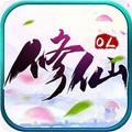 王者修仙传奇ol v1.0