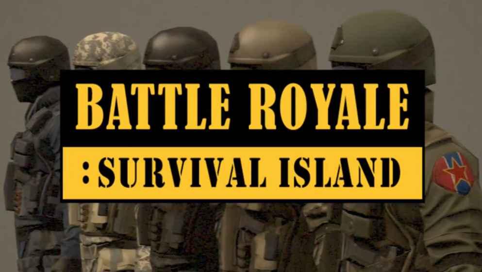 混战:生存岛 v1.0 官方版