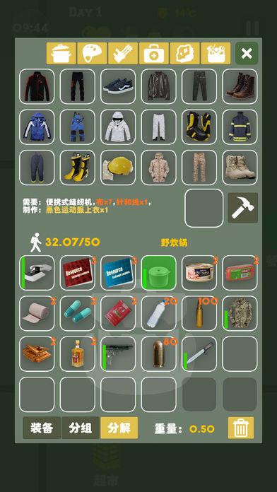 末日生存:幸存者求生之路ios版 v1.22