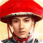 天下王权安卓版v1.0