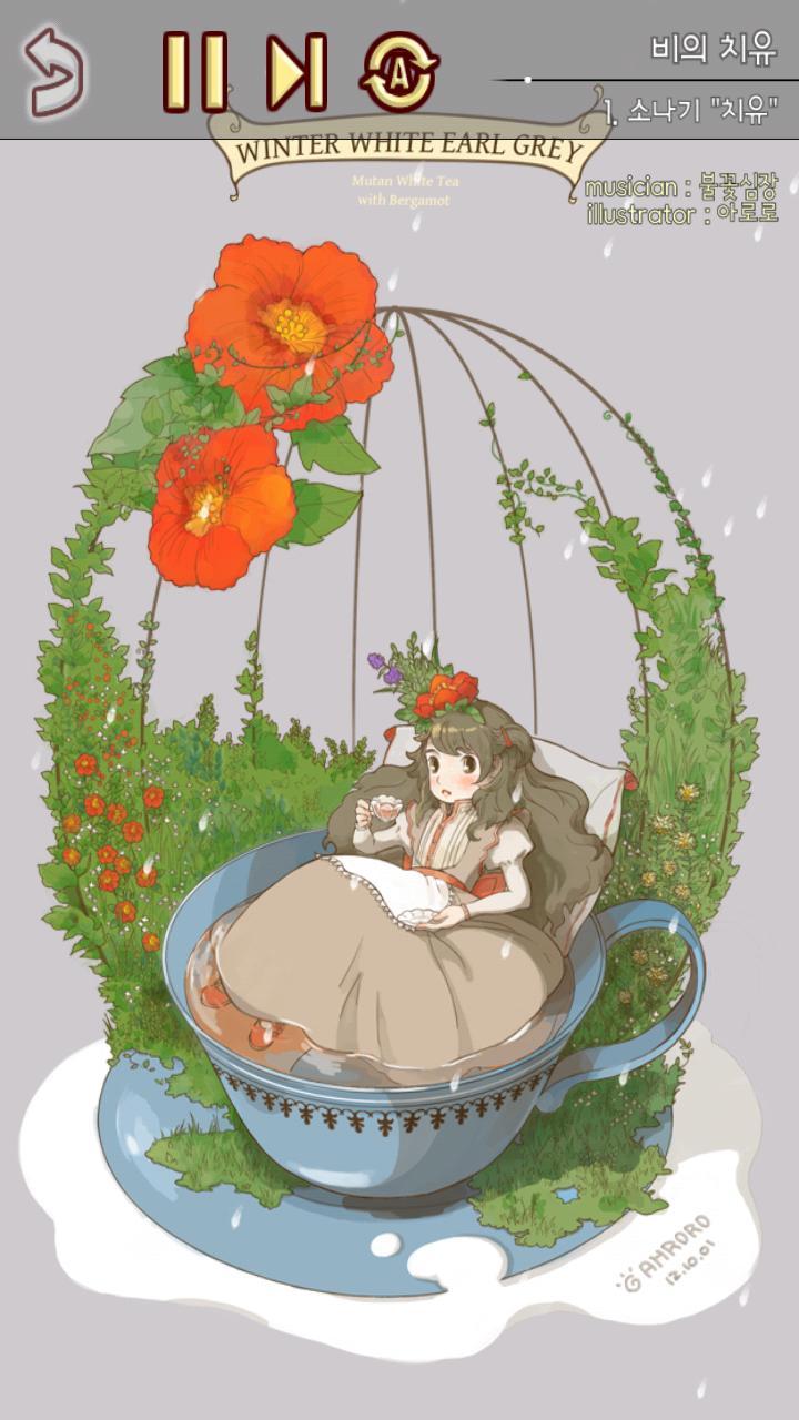钢琴花园:火红的心安卓版 v1.5