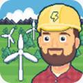 能源大亨安卓版 v1.0