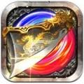 皇族霸业4.0.9正版手游