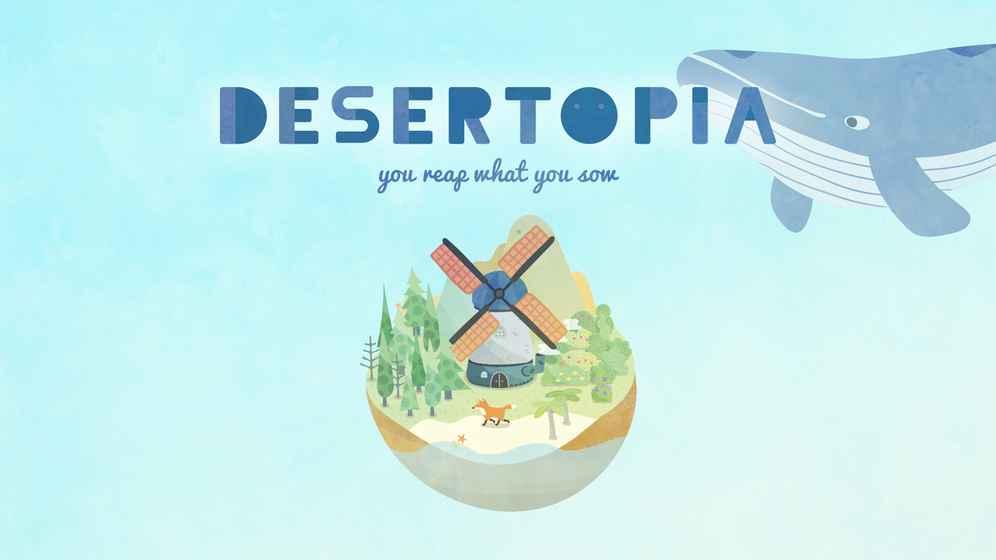 DESERTOPIA ios汉化破解版 v1.19