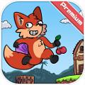 狐狸岛手机版 v1.2.34