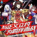 妖灵契官方手游 v1.0