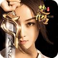 特工皇妃楚乔传破解版 v1.1.0.2