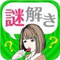 绯色侦探社最新版 v1.0.4
