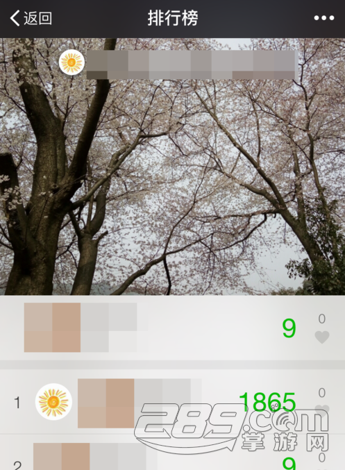 微信运动计步器 v1.0