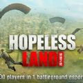 hopeless land绝望之地官方手游版 v1.0